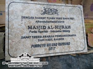 Prasasti Peresmian Marmer Untuk Masjid, Jual Prasasti Peresmian Masjid Murah