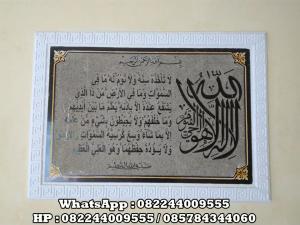 Prasasti Kaligrafi Marmer